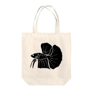 熱帯魚ベタ_黒 Tote bags