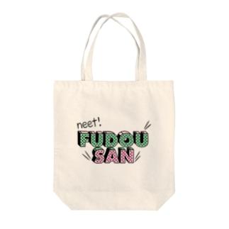 不動産ニート Tote bags