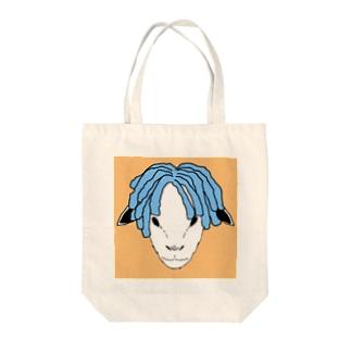 ドレッドヒツジ (カラー) Tote bags