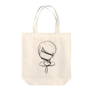 白あやくん Tote bags
