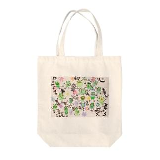 🎶世界に一つだけのオリジナルグッズ🎶 Tote bags