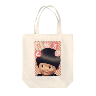 みにゃ次郎のレジ袋要ります! Tote bags