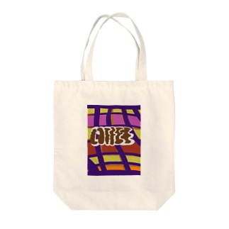 Megachillのcoffee time Tote bags