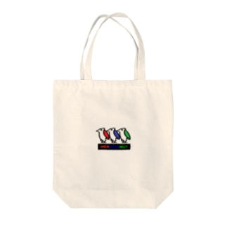 Pencil_Vanillaのひえろぐり部。 Tote bags