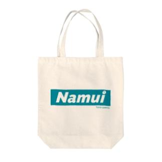 [月影サラカラー] Namui Tote bags