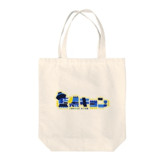 ロゴのやーつ Tote bags