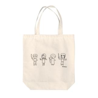 戦う4人組 Tote bags