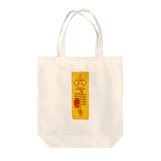 薔薇札 Tote bags