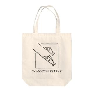 さかなのともだち Tote bags