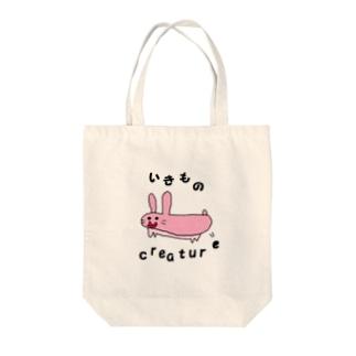 いきものish Tote bags
