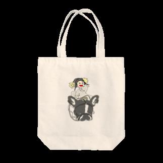 ★いろえんぴつ★の犬と少女 トートバッグ