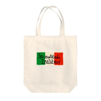 Bianco and NeROの私はイタリア語を勉強中です Tote bags