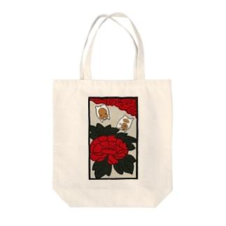 はむすたー花札その3 Tote bags