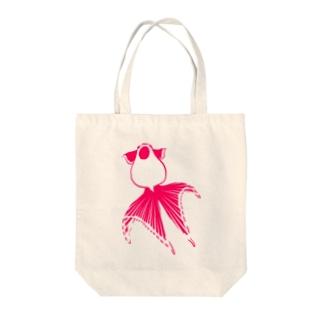 琉金 Tote bags