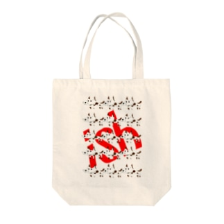 Dogish Tote bags