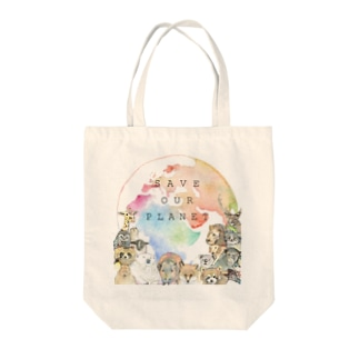 Save our PLANET【文字入り】 Tote bags