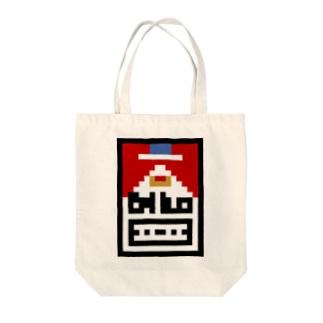 マールボロ風 Tote bags