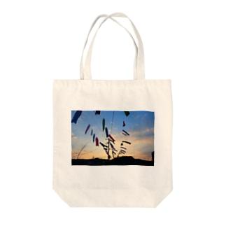 夕焼けと鯉のぼりと Tote bags