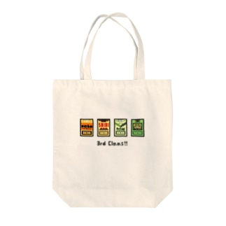 3rd Class!! Tote bags