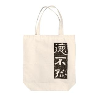 コナラズ Tote bags