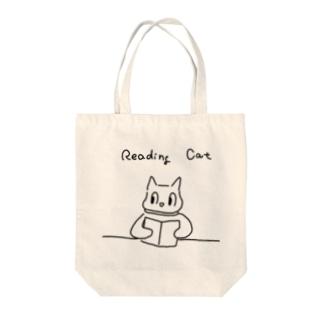 スズキタカノリのReading Cat Tote bags