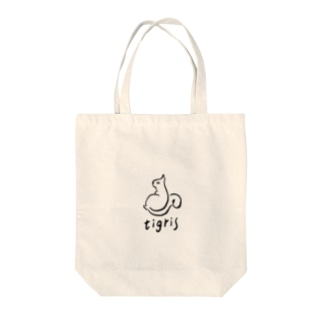 チグリス Tote bags