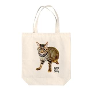 てっちゃん Tote bags
