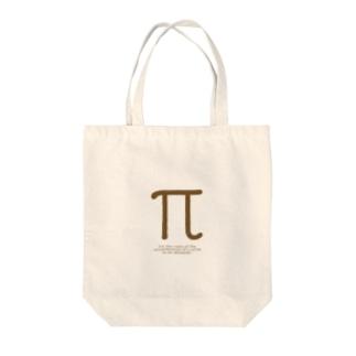 π Tote bags