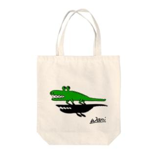 へなちょこワニ君(名前付) Tote bags