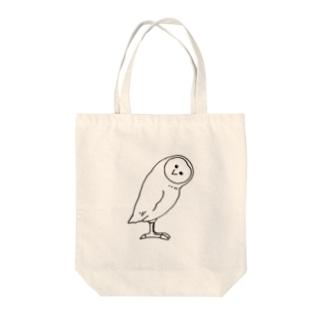 メンフクロウくん Tote bags