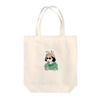 shy boy グッズ Tote bags