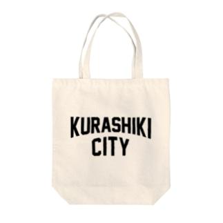 kurashiki city 倉敷ファッション アイテム Tote bags