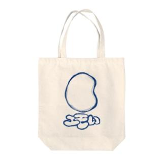 エモい Tote bags