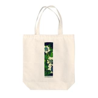 花器(タテナガ) Tote bags