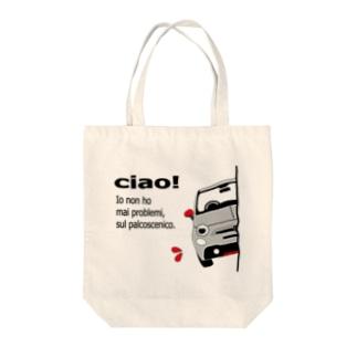 MYヒョッコリチン ベルジオーネ マッコイ Tote bags
