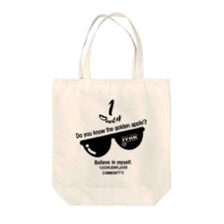 Only1 Tote bags