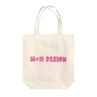 M+H design logo Tote bags