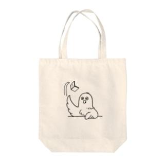 激務のとり Tote bags