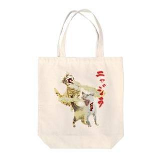ニャジラ Tote bags