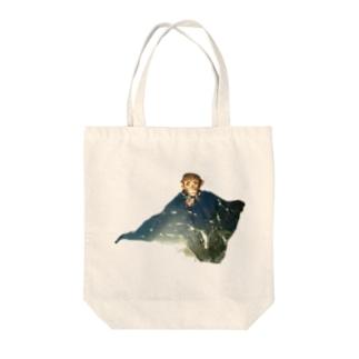 ヤベーサルさん Tote bags