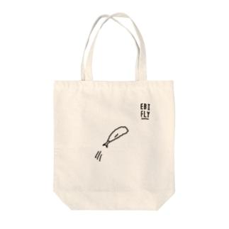 EBI FLY Tote bags
