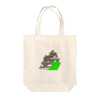 熊本城2 Tote bags
