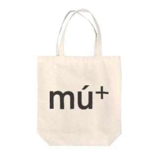 mú+ Tote bags