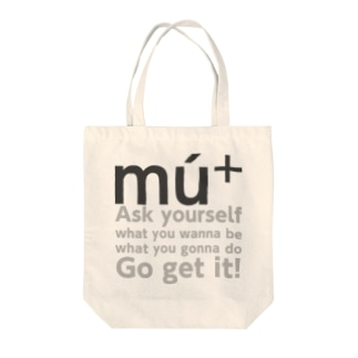 mú+message Tote bags