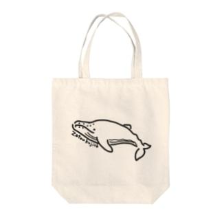 そばかすザトウクジラちゃん Tote bags