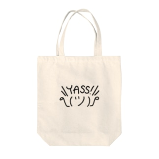 YASS! Tote bags