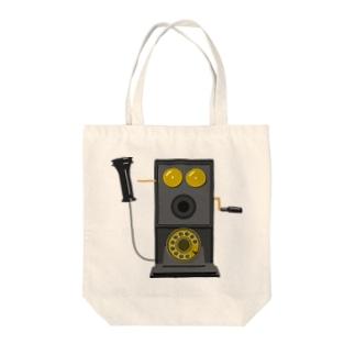 レトロな片耳受話器の片耳受話器の壁掛け電話(デルビル磁石式電話機)のイラスト  黒 受話器外しver Tote bags