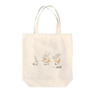 ゆるモノ Tote bags