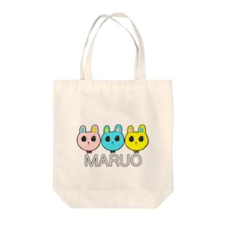 まるお Tote bags
