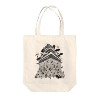 熊本地震復興支援 熊本城武者返し イラストカラー:ブラック Tote bags